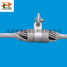 悬垂金具ADSS预绞式悬垂线夹 光缆配套金具
