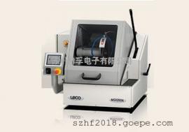 原装进口美国LECO分析仪配件内燃烧管606-313