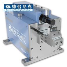 超声波金属点焊机 超声波金属焊接机 金属超音波熔接机