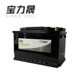 12V100AH耐低温铁锂电池-30℃磷酸铁锂军品储能太阳能逆变器房车