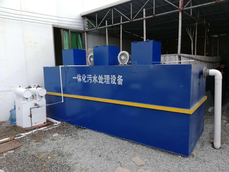 一天10吨地埋式生活污水处理设备