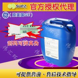 美国GE药剂 纯水系统反渗透膜絮凝剂MPT150 阳离子型絮凝