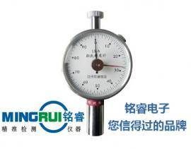 铭睿硬度计lx-a邵氏硬度计d型橡胶硬度计a型便携式硬度测试仪