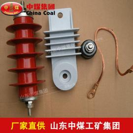 KJ19-L通讯线路避雷器,通讯线路避雷器畅销