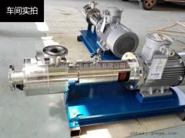 多级乳化泵