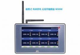 传感器信号无线数据传输系统M50系列高速无纸记录仪