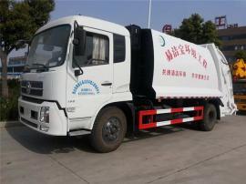 东风大型16吨18吨国六压缩式垃圾车报价