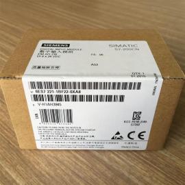西门子S7-200扩展模块6ES7 221-1BH22-0XA8