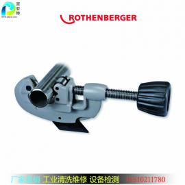 INOX 30 PRO 不锈钢割刀 3-54mm 进口割管器