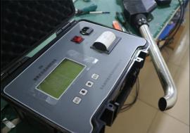 LB-7022D(锂电版)高端酒店使用快速油烟检测仪