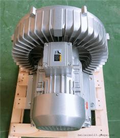 5.5KW吹吸设备高压风机 旋涡气泵 旋涡风机