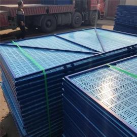艾瑞密目钢网 脚手架外防护钢板网 建筑钢爬架网 圆孔
