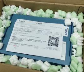 德国拼箱发货 CLOOS 机器人内部轴用润滑脂 064000019