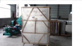 热管式空气预热器锅炉节能器