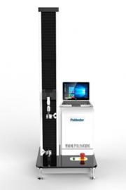 智能电子拉力试验机(医药包装性能测试仪)