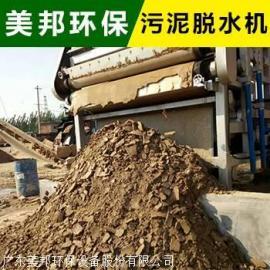 洗砂泥浆脱水机的工作流程