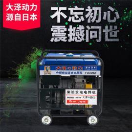 300A户外应急柴油发电电焊机双缸