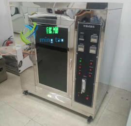 针焰燃烧试验仪,针焰试验机,针焰阻燃试验仪,针焰燃烧试验机