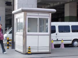 相 城铝塑板岗亭-相 城 区铝塑板移动岗亭-铝塑板岗亭定制