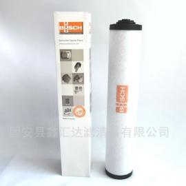 0532140159真空泵排气滤芯适用R5/RA/RC 0202D真空泵优质滤材