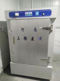 大型环氧乙烷灭菌器EO气体消毒柜123456立方
