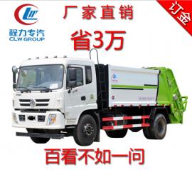 东风御虎12方压缩垃圾车挂桶垃圾转运车大型垃圾车