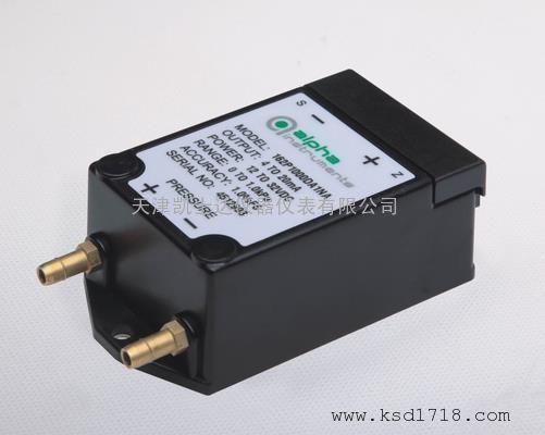 ALPHA162微差压传感器 alpha162差压变送器