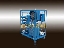 ZJD-20液压机液压油油水分离机