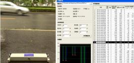 AxleLight RLU/3路段车型数据采集单元