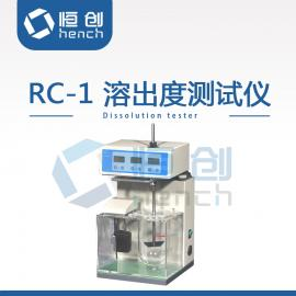 RC-1溶出度测试仪