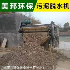 洗砂泥浆脱水机的使用现场案例