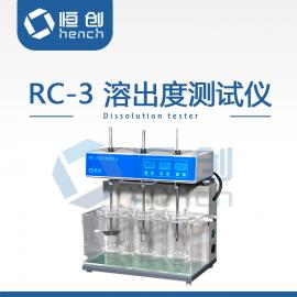 RC-3溶出度测试仪
