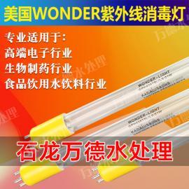 低臭氧水处理杀菌灯GPH1148T5L美国WONDER
