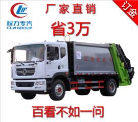 多利卡压缩式垃圾车挂桶式东风大多利卡d9压缩式垃圾车