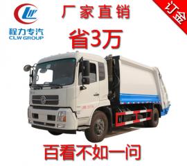 国五东风天锦12方压缩垃圾车自动装卸环卫车垃圾转运车