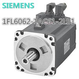 1FL6092-1AC61-2AA1西门子V90高惯量3.5KW带键槽不带抱闸