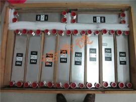 PARKER散�崞鳎�PARKER板式冷�s器