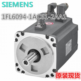 1FL6094-1AC61-2AA1西门子V90高惯量电机5.0KW带键槽,不带抱闸