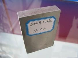 不锈钢复合板厂家定制