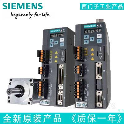 全新西门子V90驱动器0.4KW 6SL3210-5FE10-4UF0