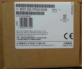 西门子S7-200PLC模块 一级代理
