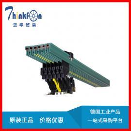 德国原装进口 法勒 VAHLE集电器 滑触线SA-KDST 280/25 PH