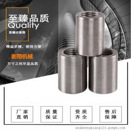 Φ25国标非标钢筋直螺纹套筒 正反丝钢筋连接件 变径钢筋接驳器