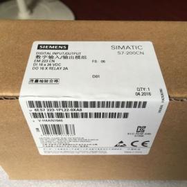 西门子PLC模块6ES7 223-1PL22-0XA8一级代理