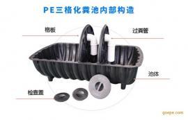 海 南农村旱厕改造化粪池尺寸标准