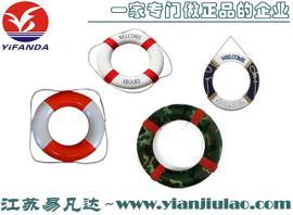 泡沫包布救生圈、红白蓝黑地中海救生圈、装饰圈