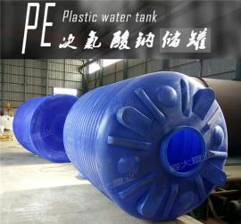10方耐酸碱储存罐10吨加厚特厚型储罐,可定做