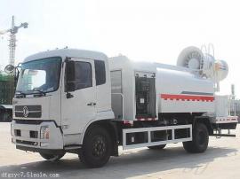 东风专用底盘D3L移动式抑尘喷雾车总代直售