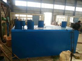 一体化微动力洗涤污水处理一体机