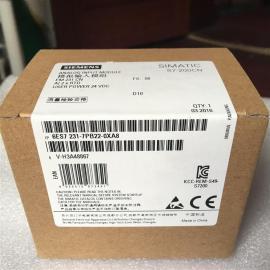西门子PLC模块6ES7 231-7PB22-0XA8代理商